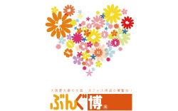 http://www.osaka-bunkyo.jp/img3/bunguhaku-s.jpg